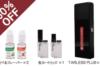 禁煙のための電子タバコ【ドローム】TARLESS PLUS(ターレス プラス)のクラウドファンディング